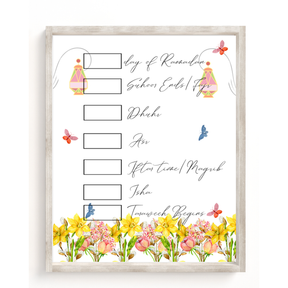 Spring Into Ramadan Print Set Physical
