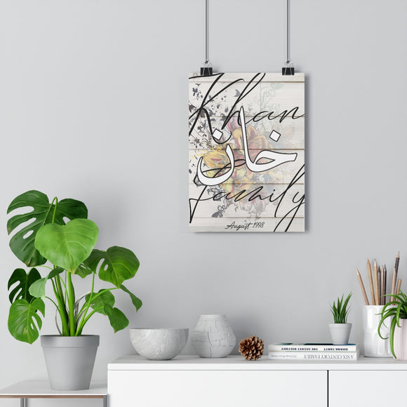 Farmhouse style Urdu Arabic Family Giclee Art print
