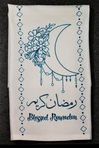 Moroccan Wind Watercolor Ramadan & Eid TeaTowel