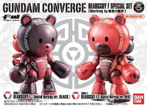 toy-lectables - Gundam Converge BEARGGUY F SPECIAL SET - Cool S%#@! - Bandai