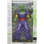 toy-lectables - Piccolo Fig SHF DB Z - Japanese - Bandai