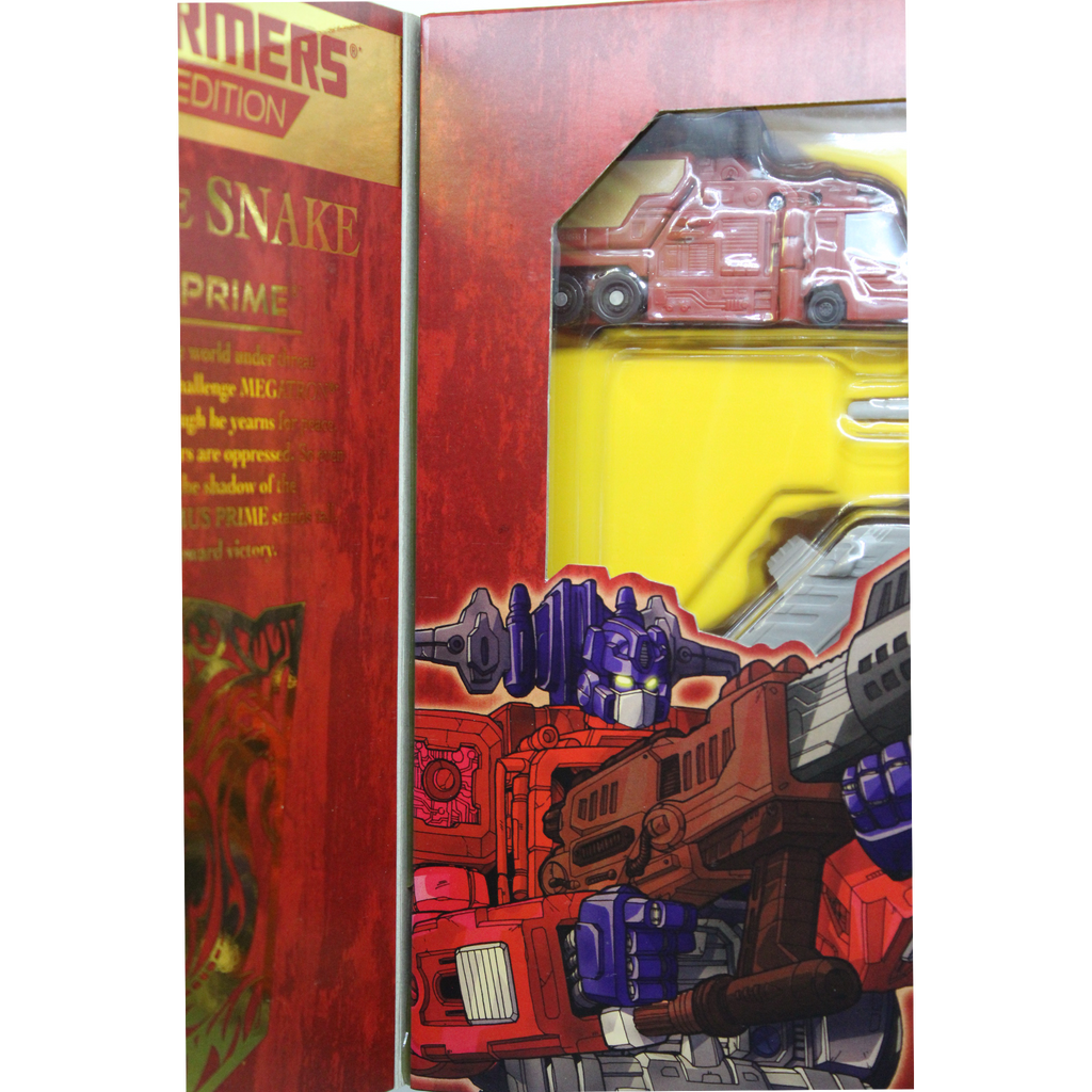 HASBRO Year Of The Snake Optimus Prime