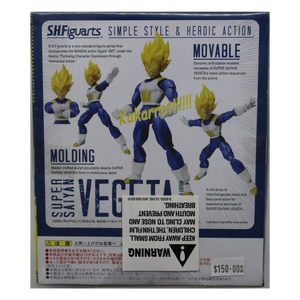 toy-lectables - Super Saiyan Vegeta Premium Color SHF DBZ - Japanese - Bandai
