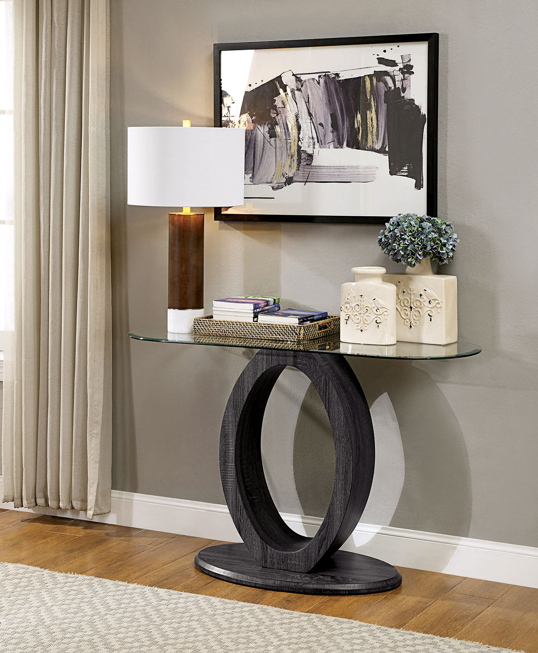 Lodia Gray Sofa Table