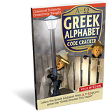 Greek Alphabet Code Cracker B&W