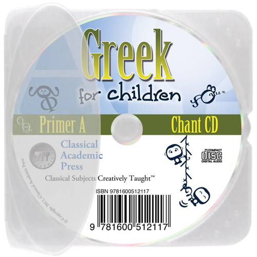 Greek for Children Primer A Chant Audio