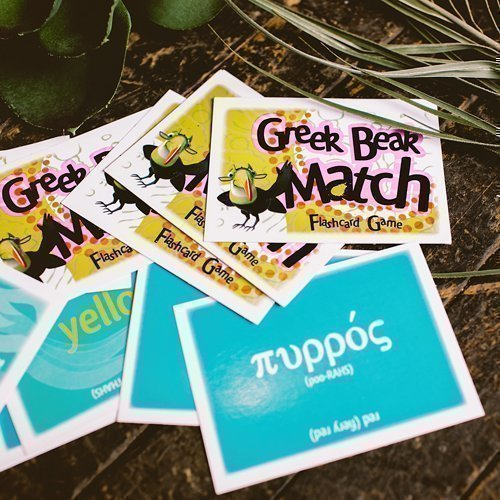 Greek Beak Match Flashcard Game