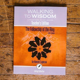 The Fellowship of the Ring: Walking to Wisdom Literature Guide Teacher's Edition