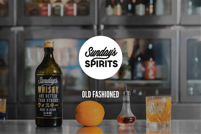 Sunday's Whisky: How To Make An Old Fashioned Cocktail