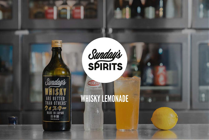 Sunday's Whisky: How To Make The Yardbird Hong Kong Whisky Lemonade