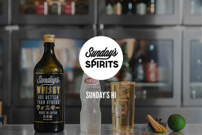 Sunday's Whisky: How To Make Our Signature Sunday's Hi