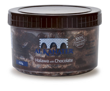 HALAWA CHOCOLATE 450 g