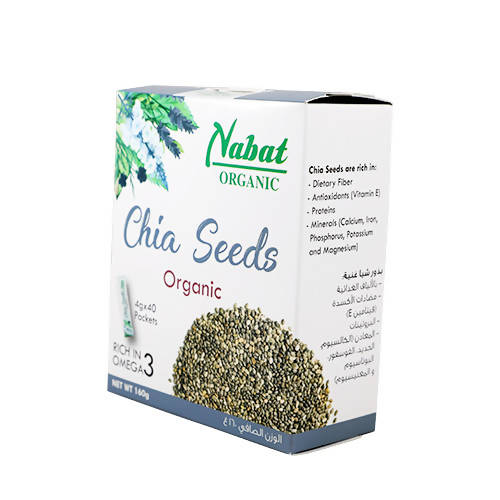 Organic Chia Seeds Packets 4gx40