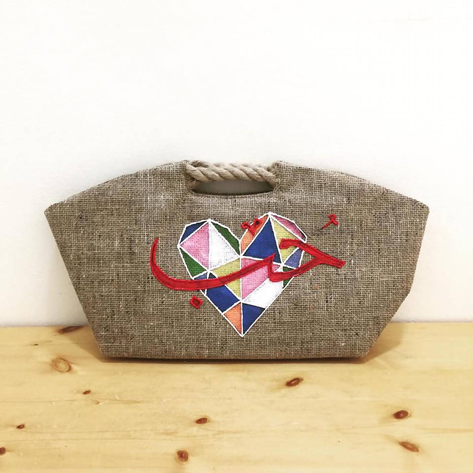 Beach Bag - Arabic Calligraphy