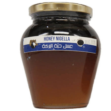 Honey with Nigella and Herbs