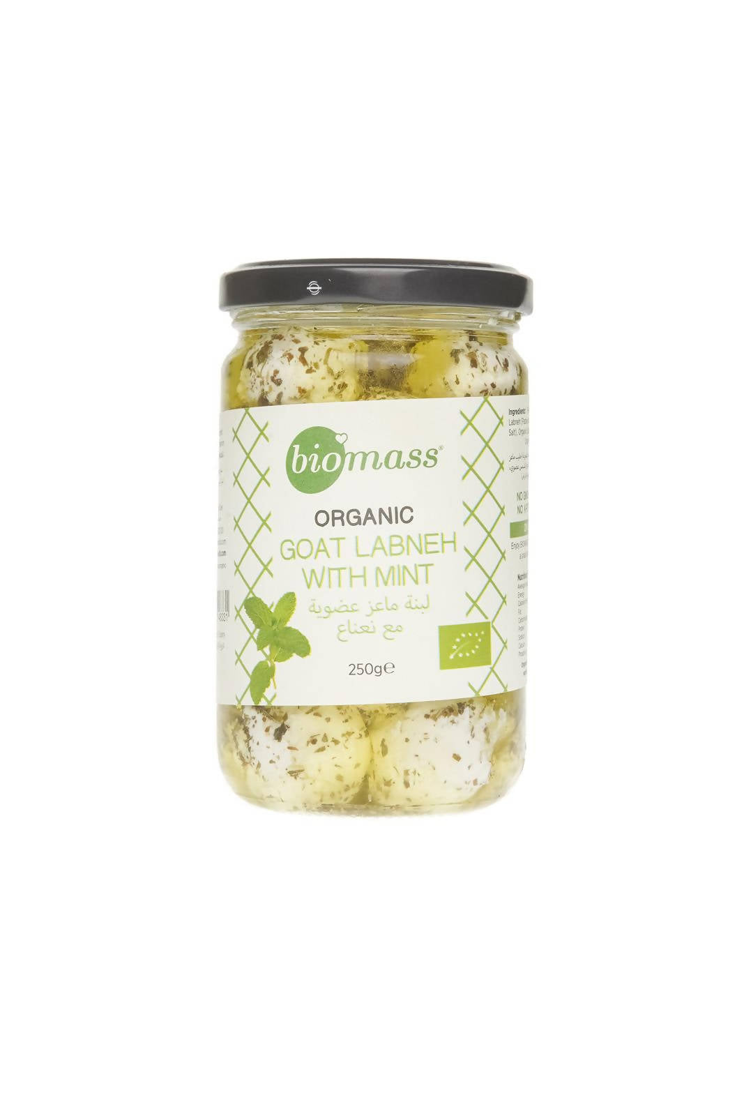 Organic Small Goat Labneh with Mint (Jar - 250 g)