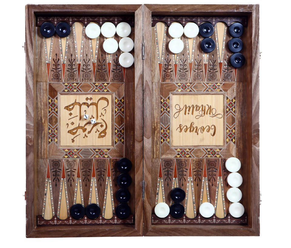 Personalized Backgammon SHESH YEK- Custommade -Gift Ideas - Natural walnut shell Arabic Engraved