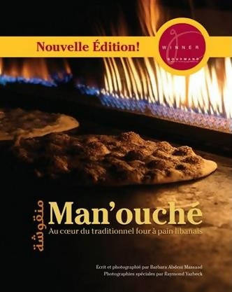 Manouche (French edition)