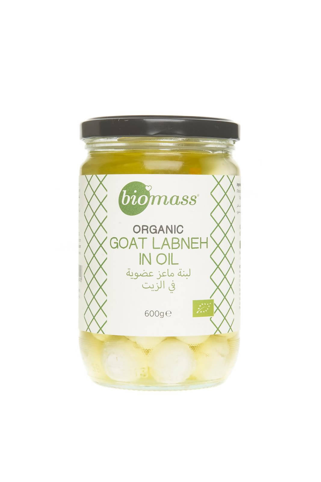 Organic Large Goat Labneh in Olive Oil (Jar - 600 g)