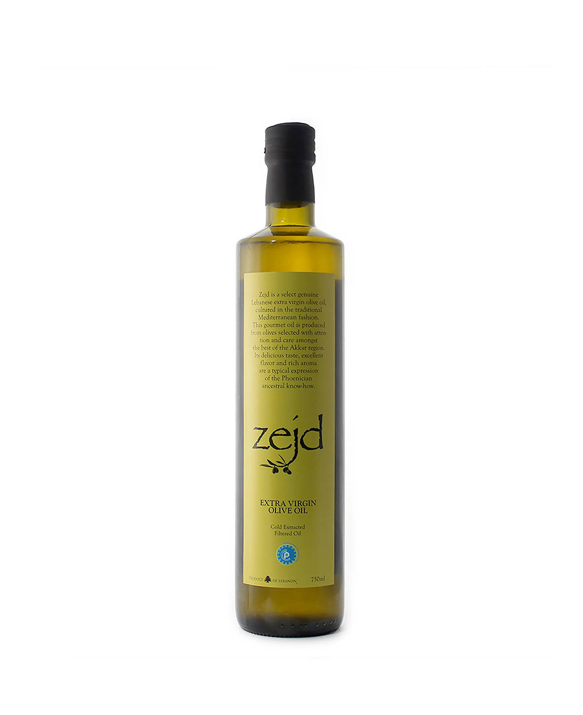 Extra Virgin olive oil- 750 ml