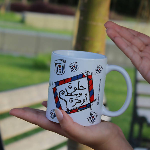 helwe, wasat or murra Lebanese mugs - bleu and red