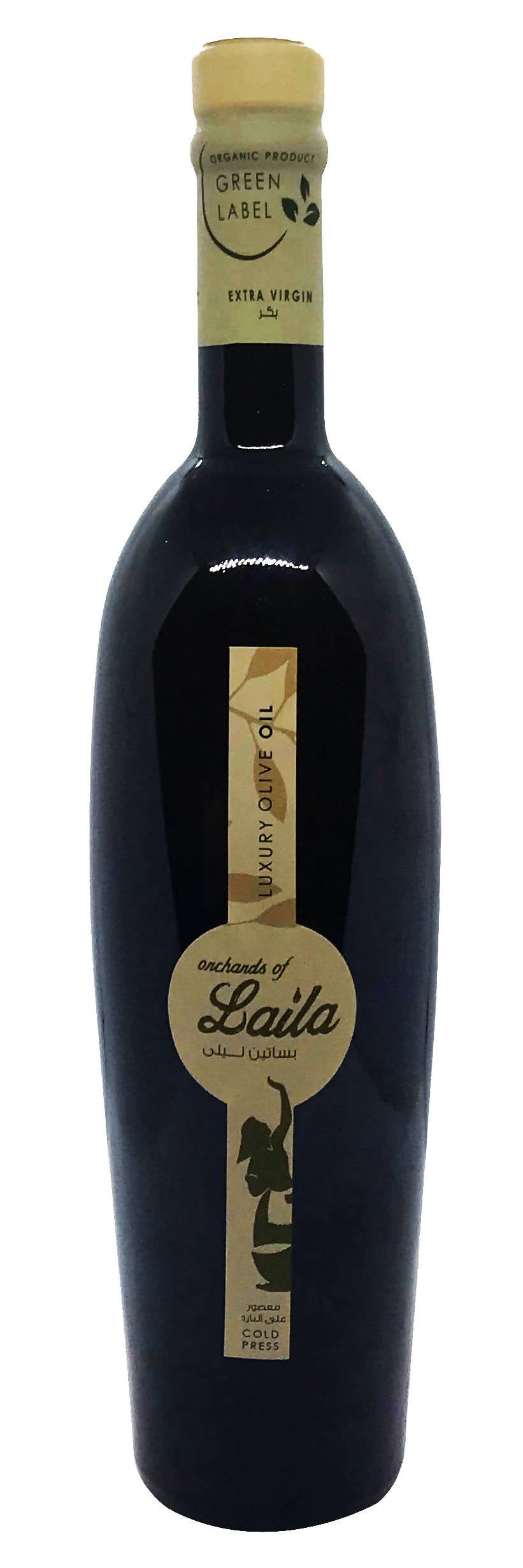 Orchards of Laila's Green Label - 750ml Organic Extra Virgin Olive Oil, Cultivar : Souriana.