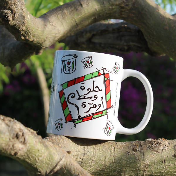 helwe, wasat or murra Lebanese mugs - green and red