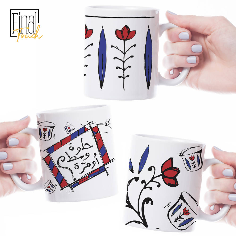 Lebanese mugs - set of 3 mugs (bleu and red)