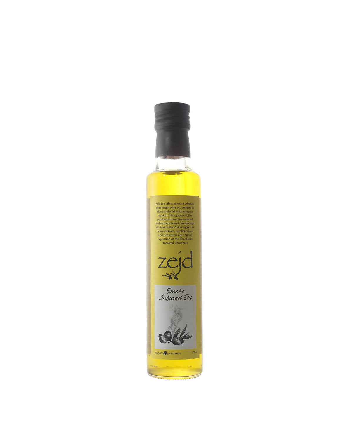 Smoked Infused Oil- 250 ml