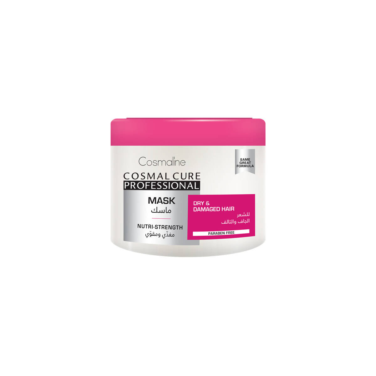 COSMAL CURE PROFESSIONAL MASK - NUTRI-STRENGTH - 450ML