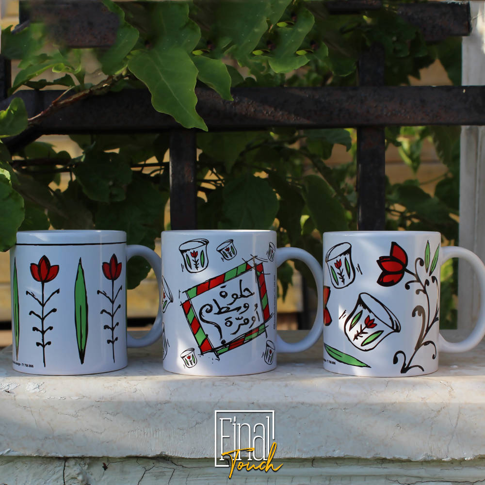 Lebanese mugs - set of 3 mugs ( green and red)
