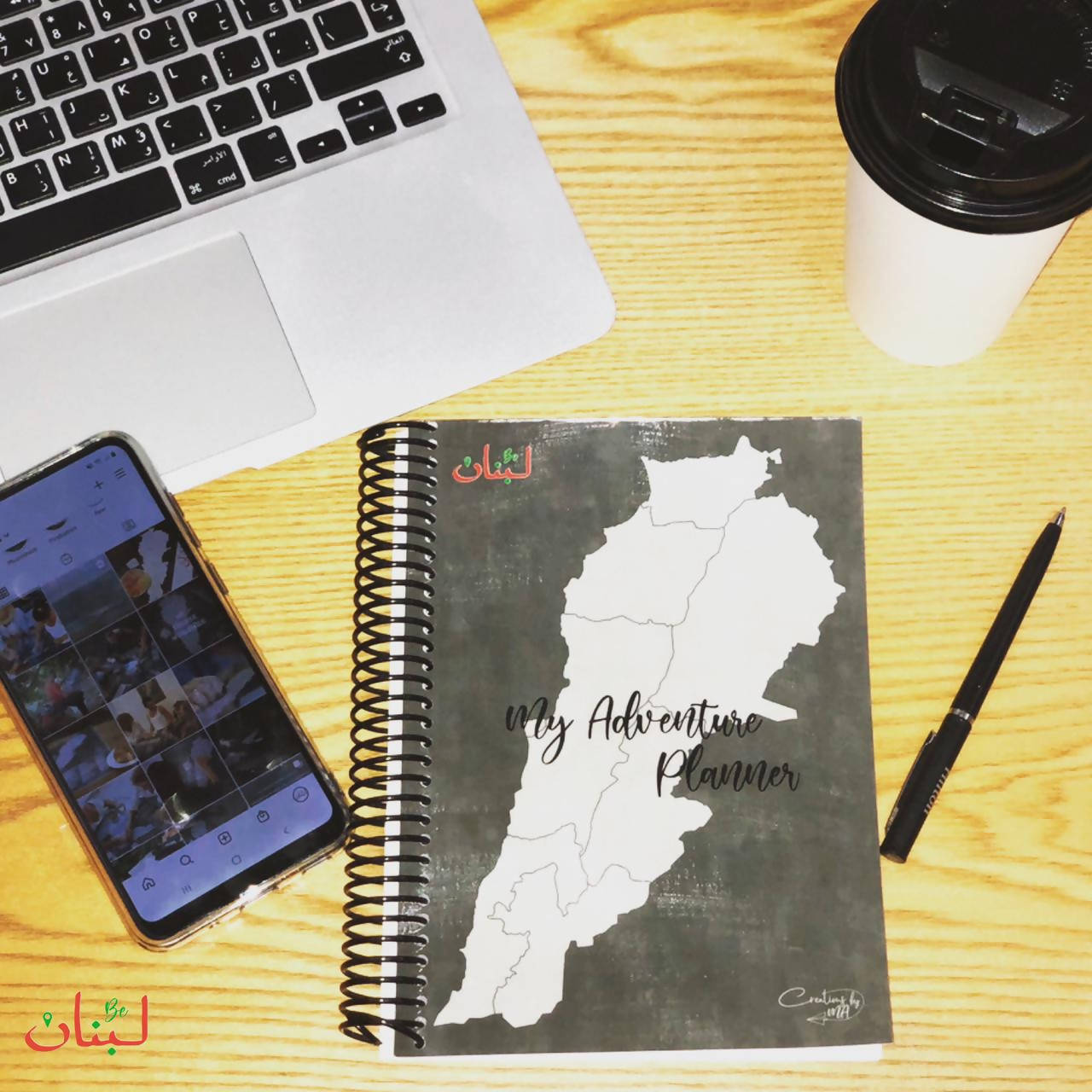 Be لبنان- Be Lebnen My Adventure Planner
