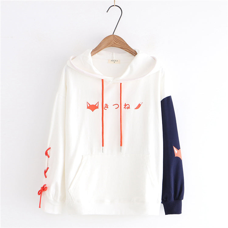 Hooded Sweatshirt Cotton for Women