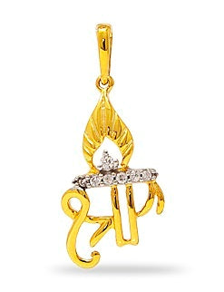 Shri Pendant with diamonds in 925 Sterling Silver