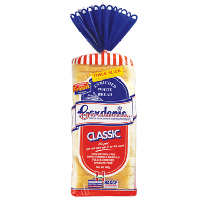Gardenia Classic White Bread 600mg - Savvy's Online Palengke and Grocery Delivery Philippines