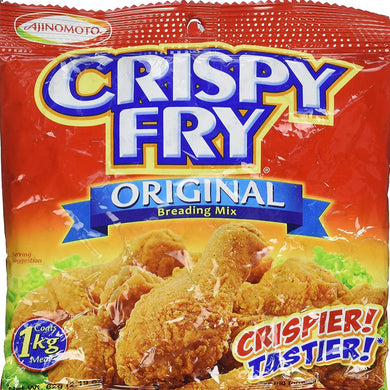 Crispy fry - Savvy's Online Palengke and Grocery Delivery Philippines