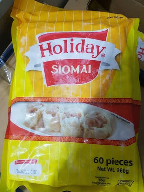 Siomai -Holiday -960g - Savvy's Online Palengke and Grocery Delivery Philippines