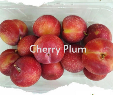 US Cherry Plum per pack - Savvy's Online Palengke and Grocery Delivery Philippines