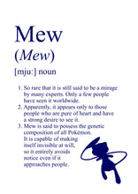 Load image into Gallery viewer, Pokémon Dictionary Definition 0151 Mew