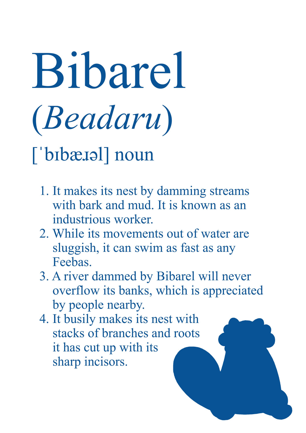 Pokémon Dictionary Definition 0400 Bibarel