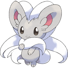 Load image into Gallery viewer, Pokémon Dictionary Definition 0573 Cinccino