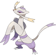 Load image into Gallery viewer, Pokemon Mienshao