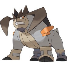 Load image into Gallery viewer, Pokémon Dictionary Definition 0639 Terrakion