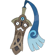 Load image into Gallery viewer, Pokémon Dictionary Definition 0679 Honedge