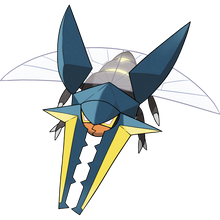 Load image into Gallery viewer, Pokémon Dictionary Definition 0738 Vikavolt