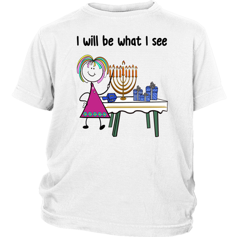 Girl Chanukah Youth Tee (8005)