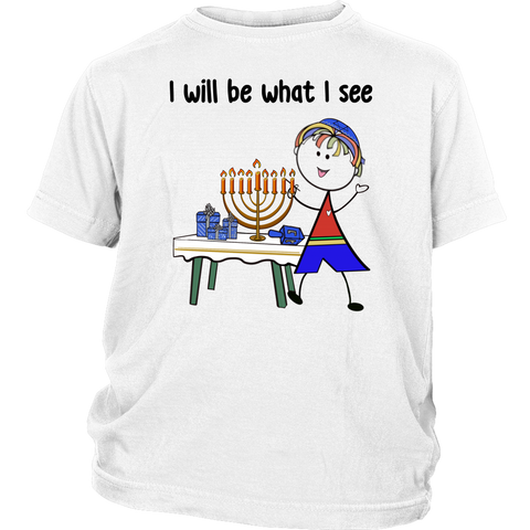 Boy Chanukah Youth Tee (8006)