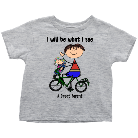 A Great Parent Toddler Tee