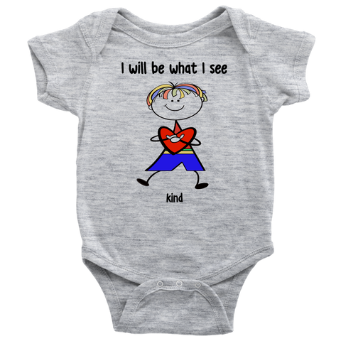 Boy Kind Onesie (2008)