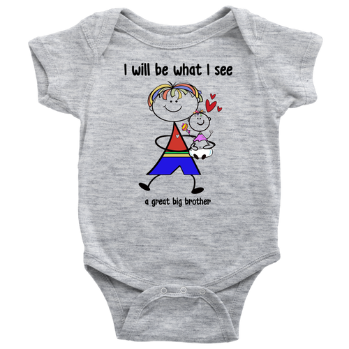 Big Brother Little Sister Onesie (2013)